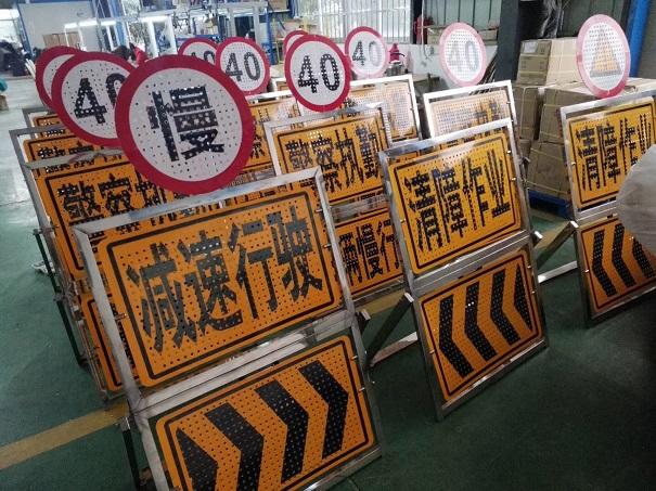折叠警示牌,交通标志牌厂家