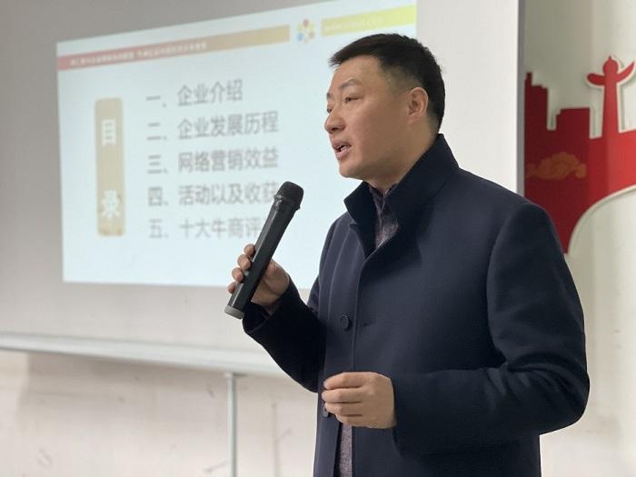耀霖交通总经理陈涌