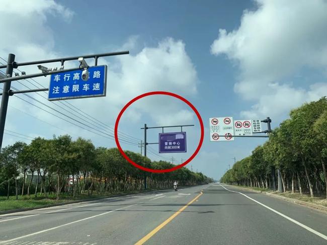 交通标志牌上的广告
