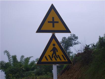 交通标志标牌,交通标志牌厂家