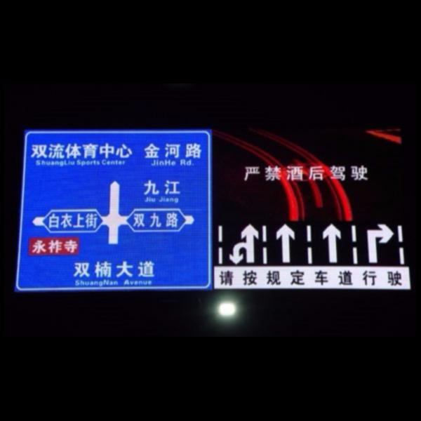 反光膜在交通标志牌中的运用