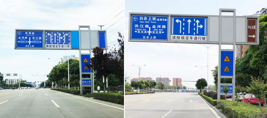一体式交通标志杆