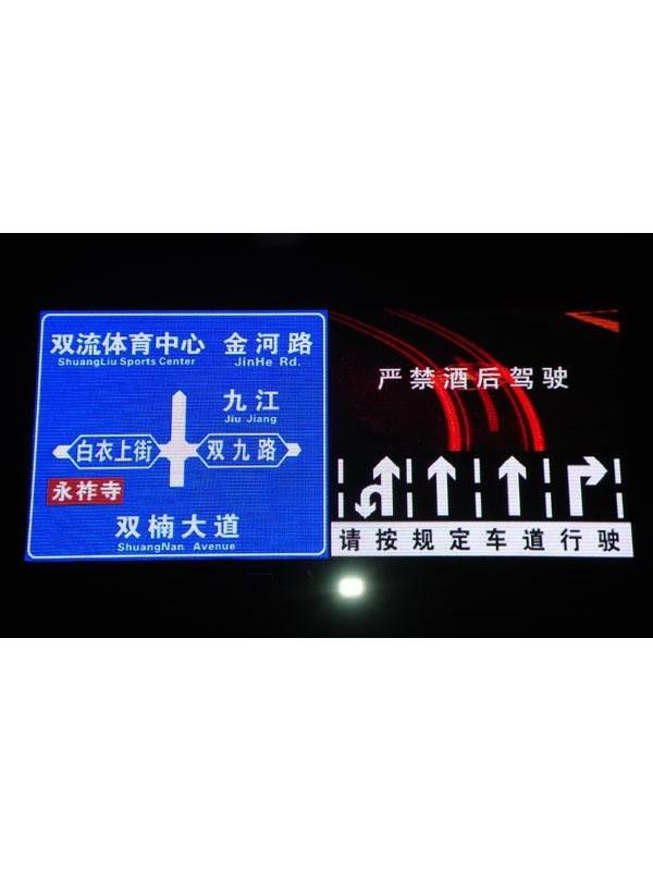 自光交通标志标牌
