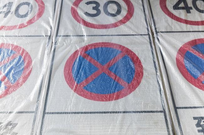 交通标识牌制作