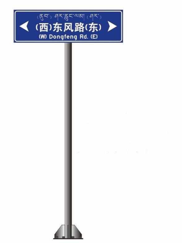 指路牌,公路标志牌