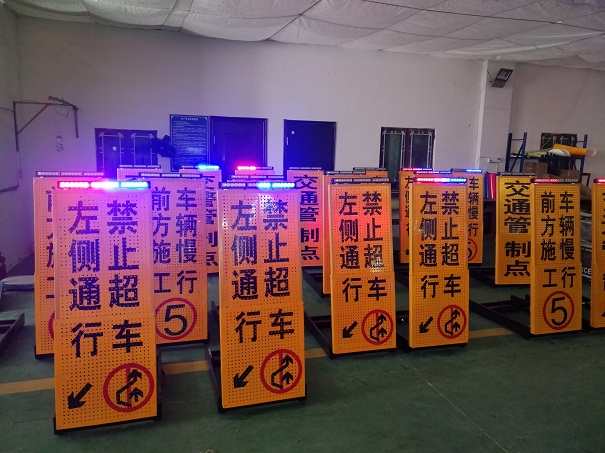 LED伸缩警示牌,交通标志牌
