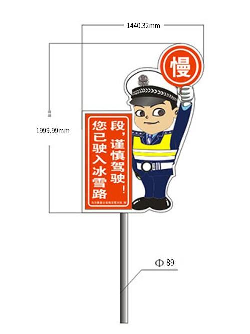 道路交通标志牌,交通标志牌厂家道路交通标志牌,交通标志牌厂家