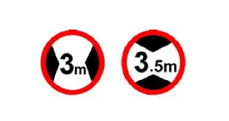 相似交通标志牌