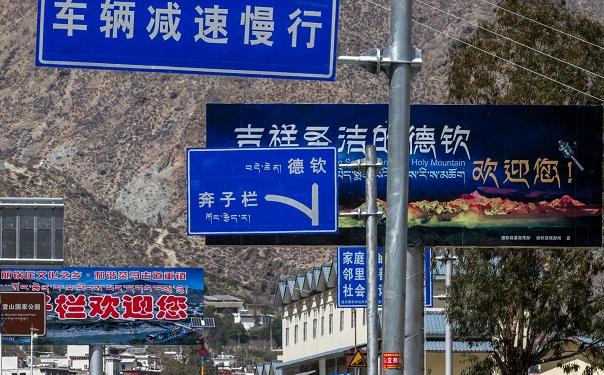 道路交通标志牌,道路交通标志牌