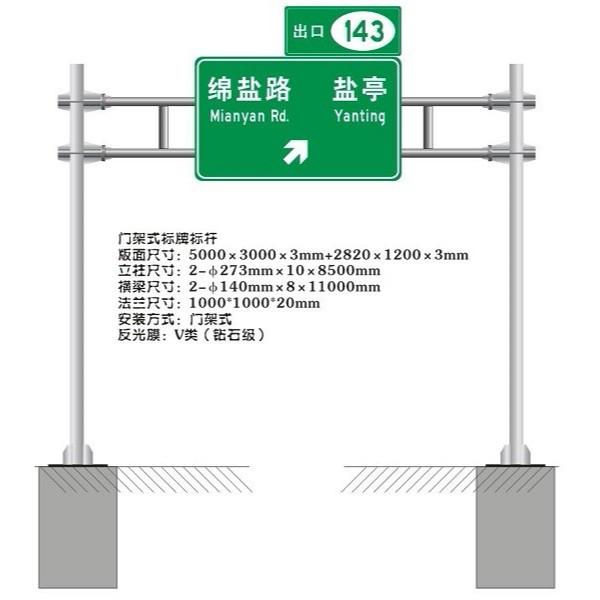 门架式交通标志杆,