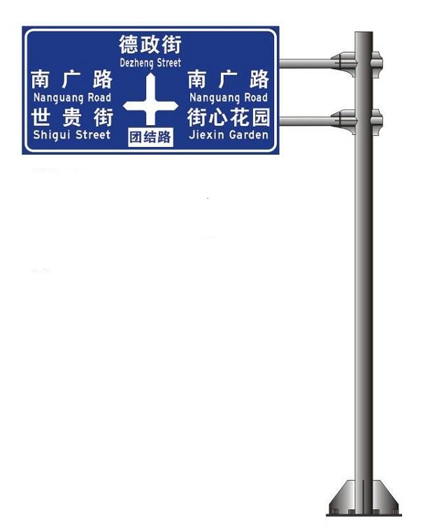交通指示牌,交通标志牌