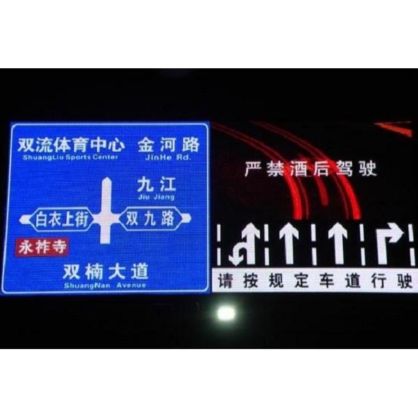 关于反光交通标志牌,你知道多少?