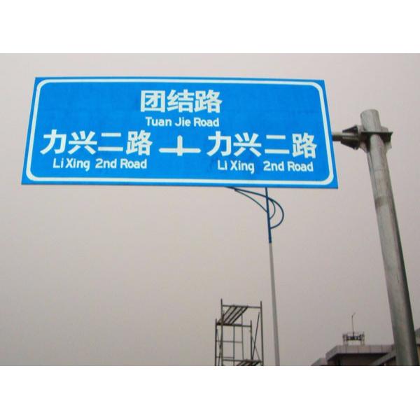 新手上路如何认清道路交通标志牌?