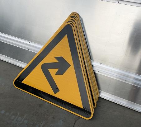 警告、警示交通标志牌,交通标志牌廠家