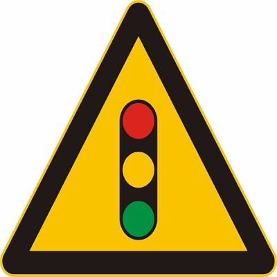 交通安全标志牌,交通标志牌厂家