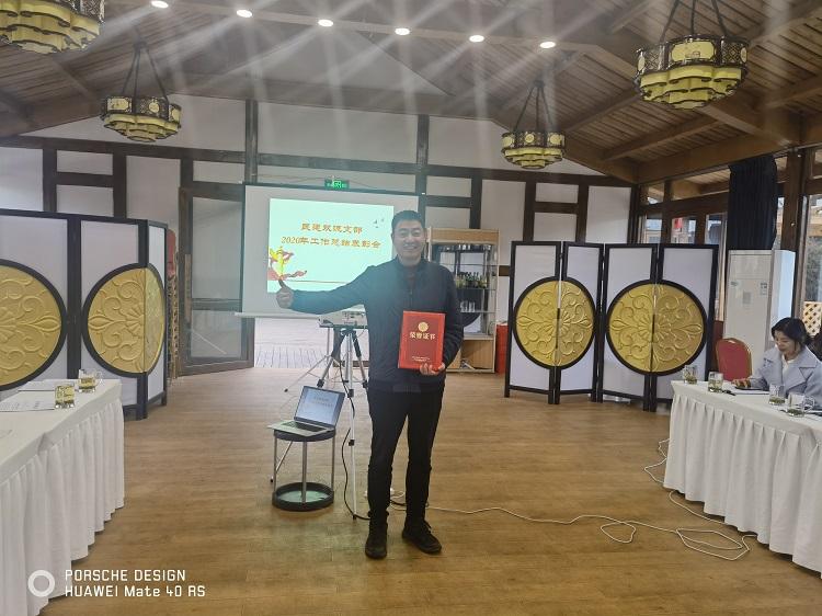 华程路安总经理获得荣誉证书
