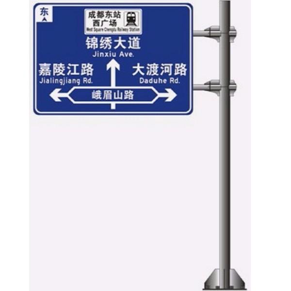 交通标志牌谁来设立?