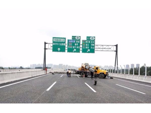 华程路安|对于道路交通标志牌外观有怎样的规定?