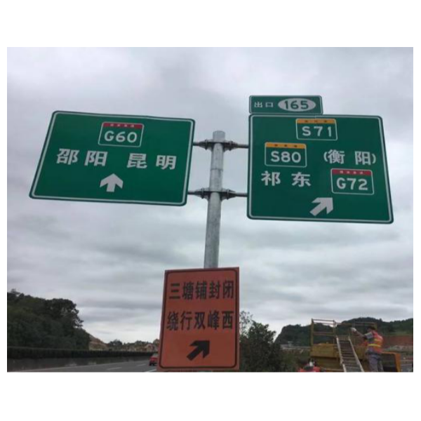 """高速公路交通标志牌中""""G""""和""""S""""是什么意思?"""