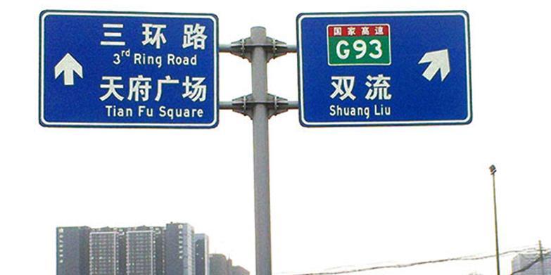 中建三局集团与华程路安达成长期合作关系