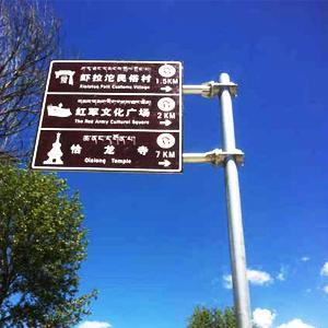华程路安交通标志牌有哪些类型?