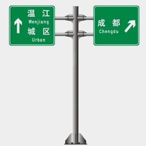 交通标志牌安装角度问题分析