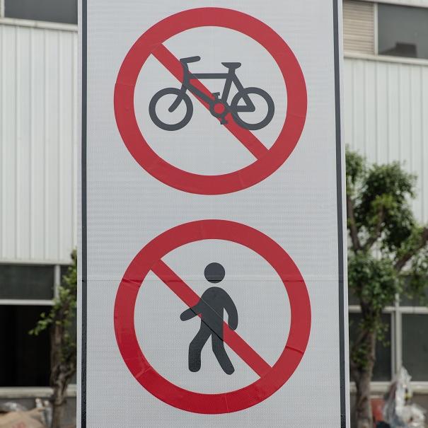华程路安|交通标志牌需要安装在哪些地方
