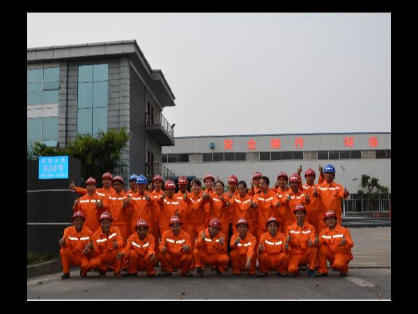 华程路安召开安全生产会议