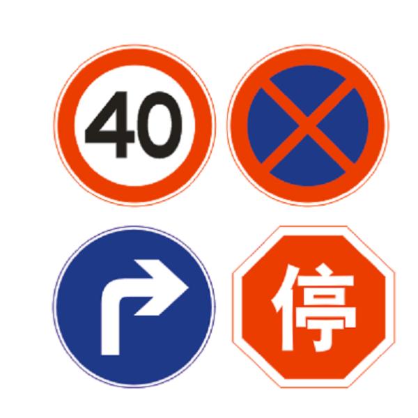 五颜六色的道路交通标志牌可不是只为了好看