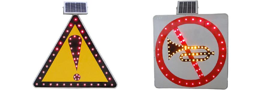 自发光交通标志牌