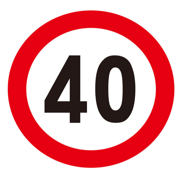 你了解限速标志牌和解除限速标志牌吗?