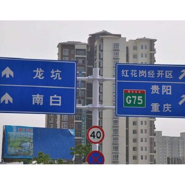 华程路安 交通标志牌制作有哪些要求?