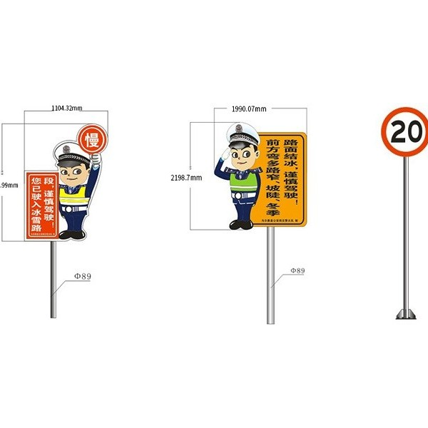 你知道交通标志杆维护要注意什么吗?