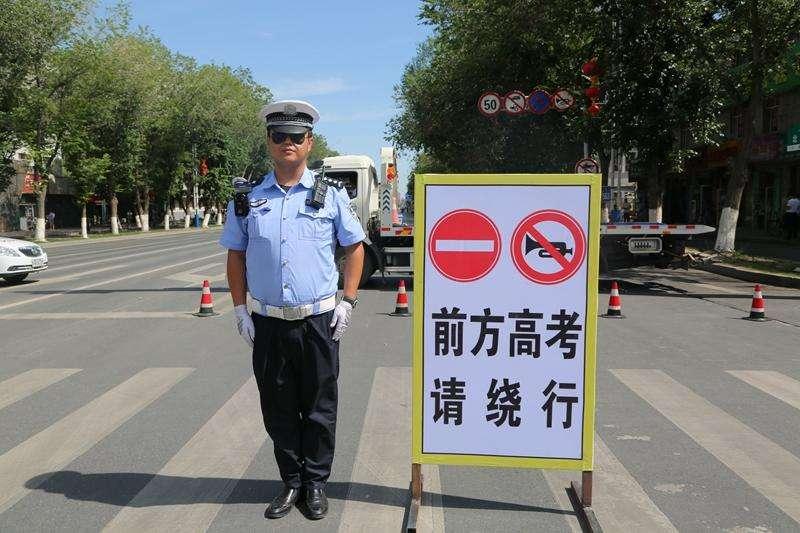 禁止鸣笛交通标志牌