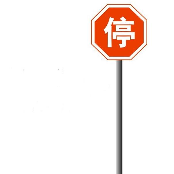 华程路安浅谈道路交通标志牌外观规定
