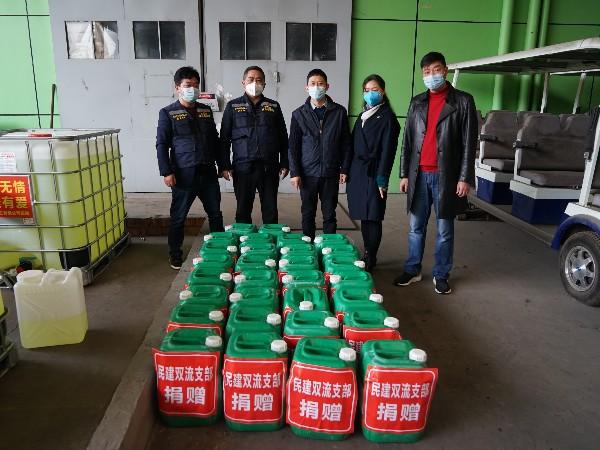 华程路安总经理携民建双流支部助力疫情防控工作