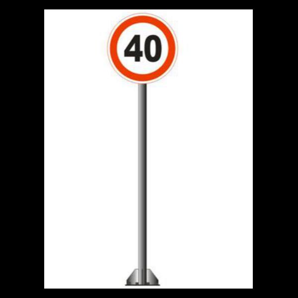 华程路安浅谈限速标志牌的特征
