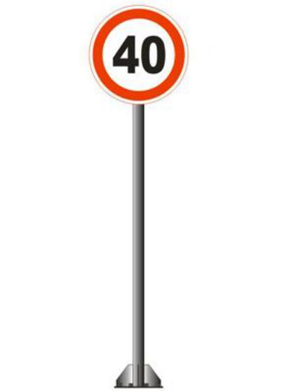 限速交通标志牌