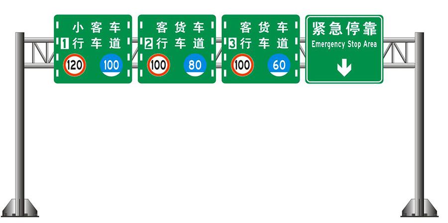 一体式框架交通标志牌