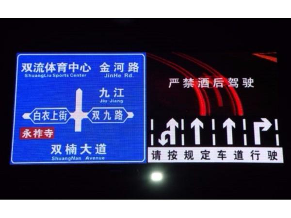道路交通标志牌,交通标志牌厂家