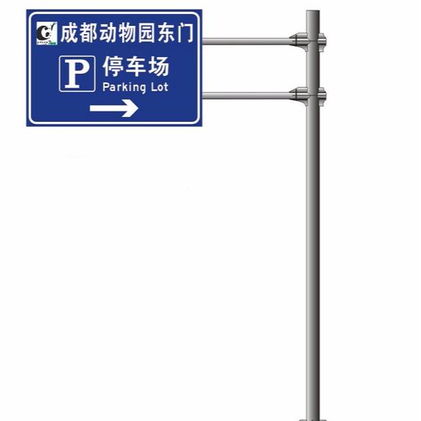 华程路安|交通标志标牌为交通问题排忧解难