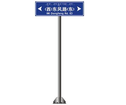 单立柱式路名牌标牌标杆