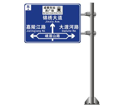 单悬臂式标牌标杆